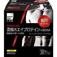 matsukiyo LAB アミノプロ アミノプラスプロテイン 4.2gx30包