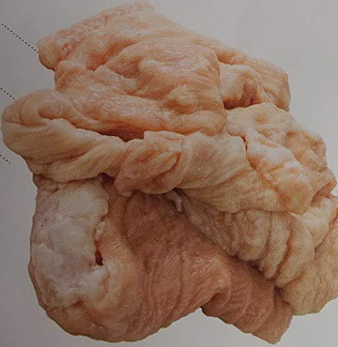 黒毛和牛 国産交雑牛 直腸・盲腸 約1kg×12P 真空 冷凍 業務用