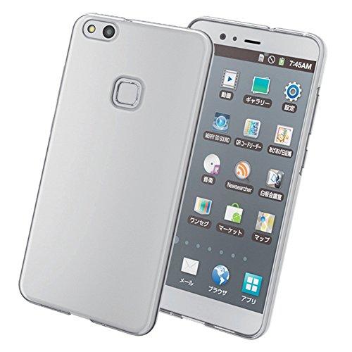エレコム Huawei P10 lite ケース カバー ソフトケース 端子周りまで保護する設計 純正卓上ホルダー対応 クリア PM-WP10LUCTCR