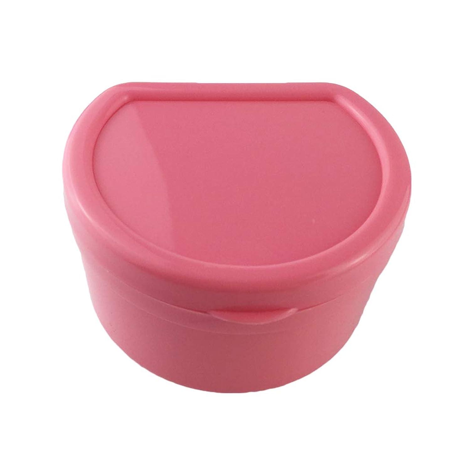 可能性サスペンド主要なSUPVOX 義歯バスボックスケース入れ歯カップ付きストレーナーネット付偽歯(ピンク)