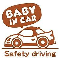 imoninn BABY in car ステッカー 【パッケージ版】 No.49 スポーツカー (茶色)