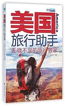 Paperback ??????/???????? Book