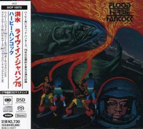 洪水 ライヴ・イン・ジャパン'75