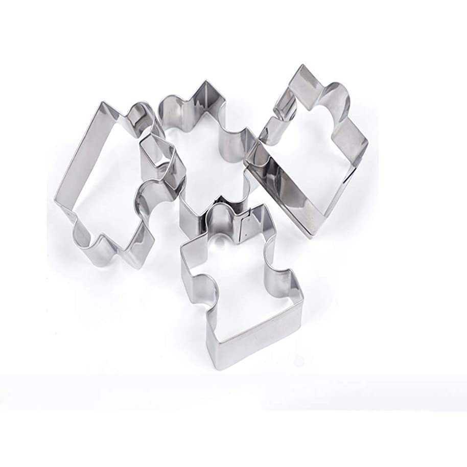 Puzzle Themed Stainless Steel Cookie Cutter Set - 8 Pieces 2-2 Inches for Home Baking Kids Birthday Party Supplies Favors.
