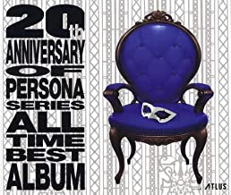 Persona 5 20th Anniversary OF PERSONA SERIES ALL TIME BEST ALBUM [Japan Import]