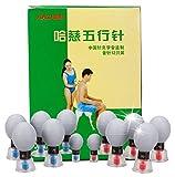 JiaHao Magnet-Schröpftherapie-Set mit 12 Körbchen von Haci-Spa, Qualitäts-Massage für Rückenschmerzen, Beinschmerzen und Nervenschmerzen durch Ischias, Bandscheibenvorfall und Wirbelsäulenstenose -