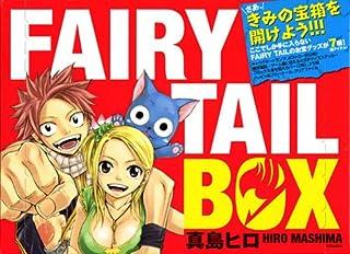 FAIRY TAIL BOX ([BOX商品])