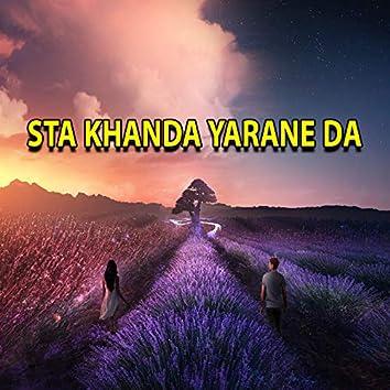 Sta Khanda Yarane Da