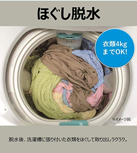 HITACHI(日立)『全自動電気洗濯機白い約束(NW-R704)』