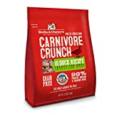 Stella & Chewy's Freeze-Dried Raw Carnivore Crunch Cage-Free Duck Recipe Dog Treats, 3.25 oz bag