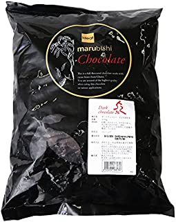 【業務用 製菓用】Beryl's (ベリーズ) チョコレート クーベルチュール ダークチョコレート カカオ52% 1.5kg (B7193)