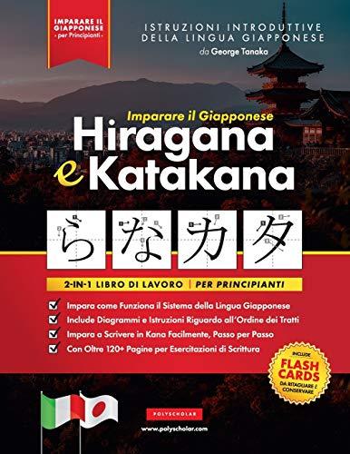 Imparare il Giapponese Hiragana e Katakana – Libro di lavoro, per Principianti: Introduzione all'alfabeto, ai suoni e ai sistemi linguistici del ... per Passo (Include: Flash Card e Grafico): 1
