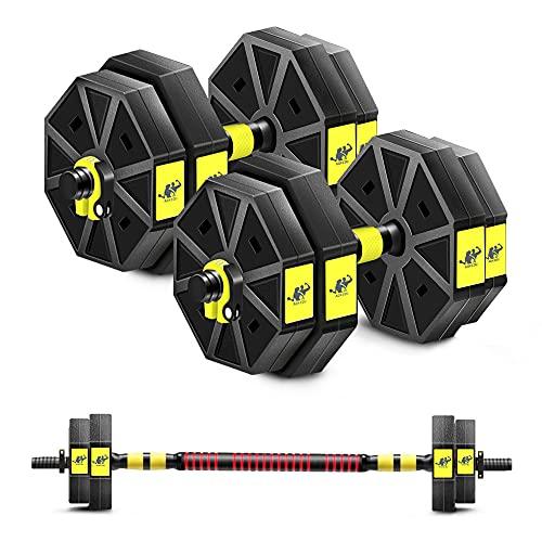 ダンベル バーベルにもなる 2個セット 可変式ダンベル 筋力トレーニング 10kg 15kg 20kg 30kg 40kg 重さ調節可能 【ダンベル バーベル 腕立て伏せ 3in1】 無臭 静音 六角形特許設計 滑り止め (15KG(7.5KG*2セット)