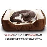 Vanhua ペットベット ペットソファ ソフト マットペット用品 通年タイプ クッション 洗える ふんわり一年中使えます中型猫/犬用 (Mサイズ)