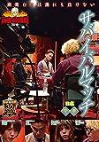 麻雀最強戦2019 サバイバルマッチ 中巻[TSDV-61262][DVD]
