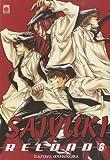 Saiyuki Reload T08