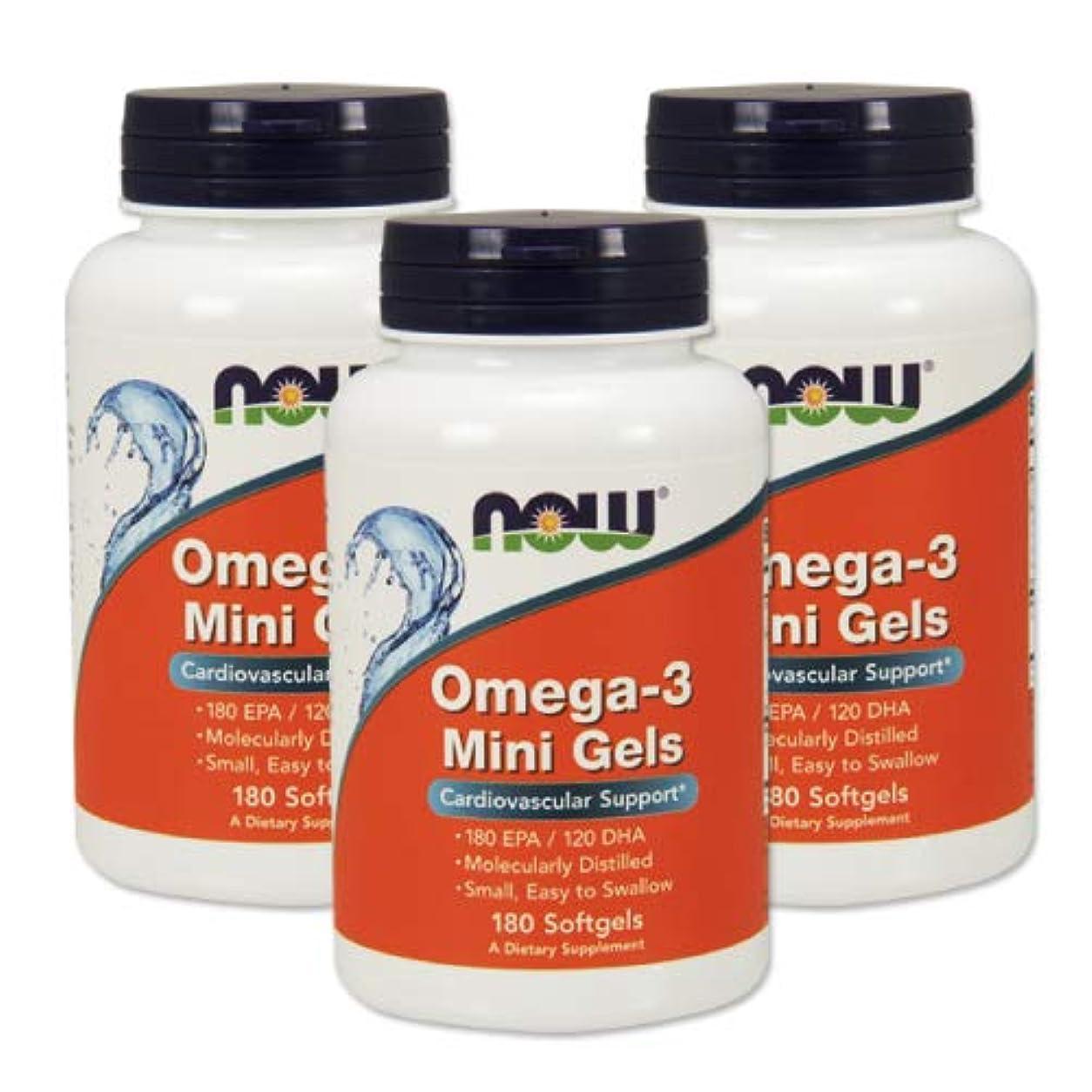 呼び起こす似ている政治3個セット オメガ3ミニジェル DHA&EPA 180粒
