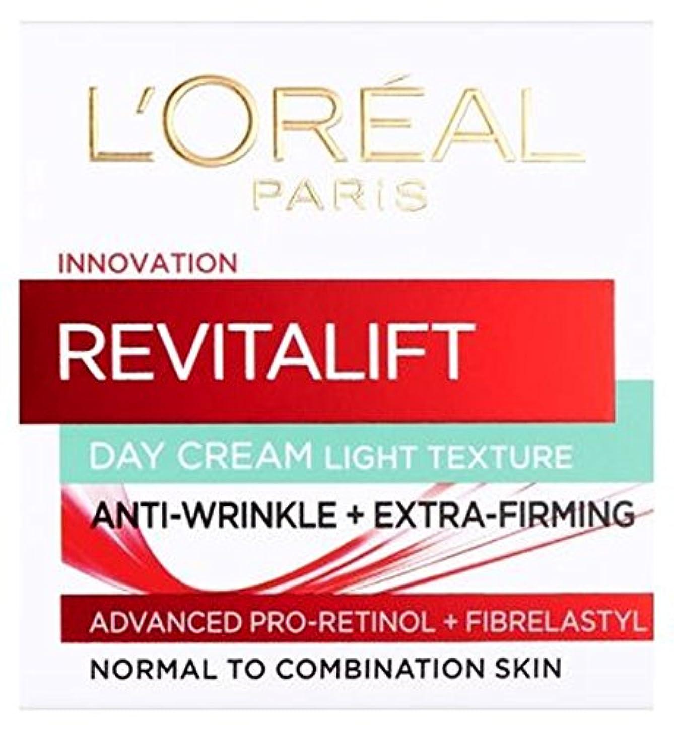 童謡としてターミナルL'Oreall Paris Revitalift Day Cream Light Texture Anti-Wrinkle + Extra Firming 50ml - L'OreallパリRevitalift日クリーム光テクスチャ抗しわ+エクストラファーミングクリーム50Ml (L'Oreal) [並行輸入品]