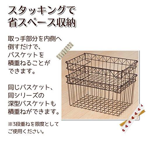 イケヒコ・コーポレーション「浅型リリー」