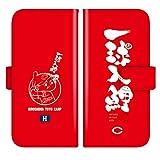 Nexus5 ケース [デザイン:16.一球入鯉 (赤)/マグネットハンドあり] カープ筆 手帳型 スマホケース カバー ネクサス nexus5