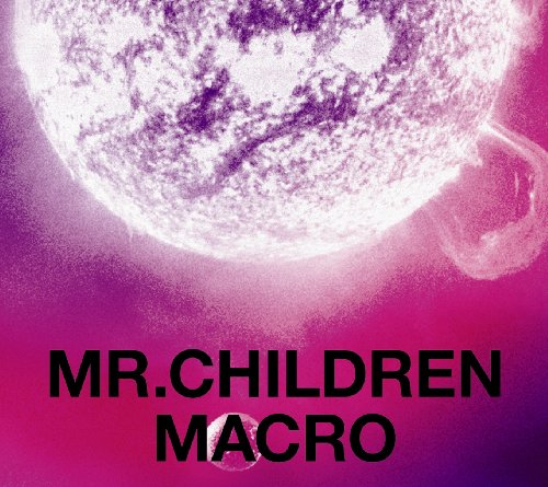 Mr.Children 2005-2010<macro> Mr.Children