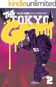 TOKYO GRAFFITI 2巻 表紙画像