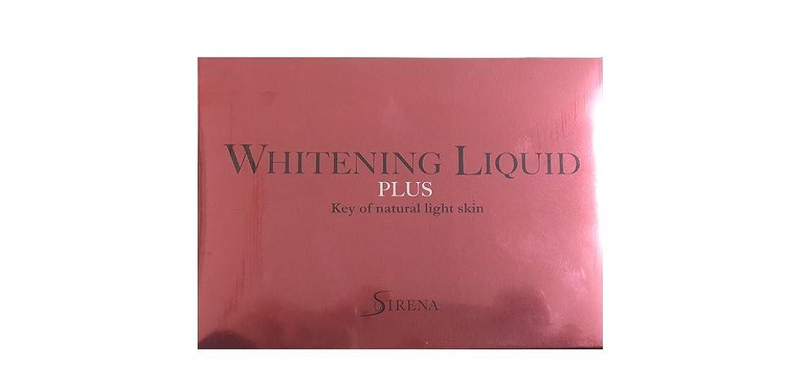 くしゃみフォアタイプチョップエイジングケア WHITENING LIQUID PLUS(ホワイトニング リキッド プラス)