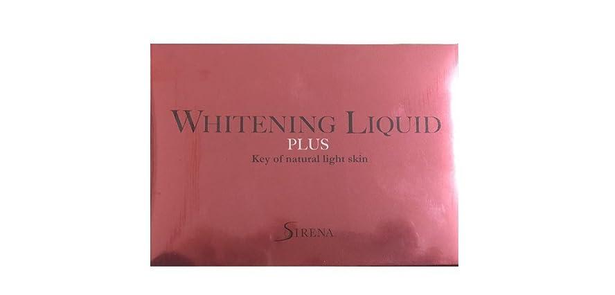 極貧アンプ素晴らしいエイジングケア WHITENING LIQUID PLUS(ホワイトニング リキッド プラス)