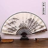 LUXMAX Beautiful Fan Estilo Chino Ventilador de Seda Real Bambú Elegante Elegante Ventilador Plegable Mujeres Hombres Fans artesanía Bambú Fan Plegable (Color: 11) (Color : 16)