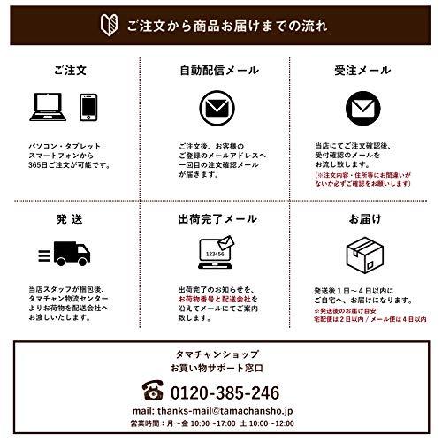 ななつのしあわせミックスナッツ300g(わさび)