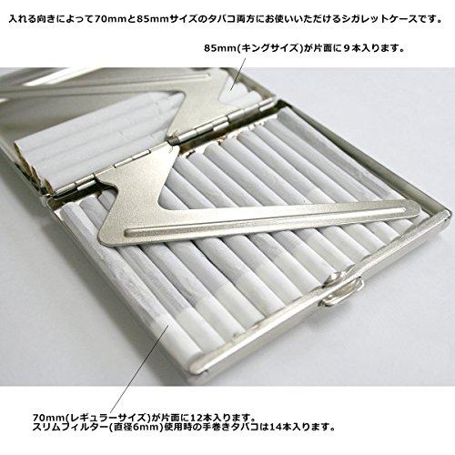 STOLL(ストール)『タバコケースサンダー(1-16739-81)』