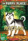 Kodiak (The Puppy Place #56) (56)