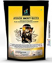 Leanbeing Kadha (Decoction) Natural Immunity Booster 100G Ayurvedic Herbal Remedy for Cold, Cough, Flu, Sore Throat, Conge...