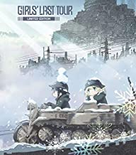 Girls' Last Tour Collection 2019