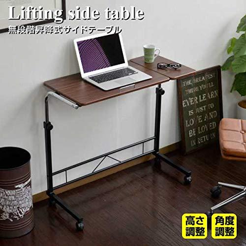 昇降式デスク サイドテーブル ノートPC台 キャスター付 高さ調整可能 ベッドテーブル ソファーテーブル 介護テーブル 補助テーブル ベッドサイド ナイトテーブル ミニテーブル コーヒーテーブル YE005