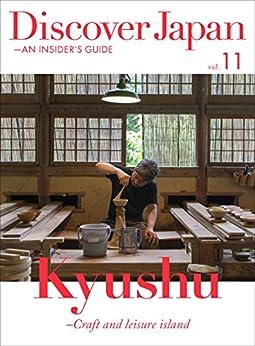 [ディスカバー・ジャパン編集部]のDiscover Japan - AN INSIDER'S GUIDE 「Kyushu -Craft and leisure island」 [雑誌] (英語版 Discover Japan Book 2017002) (English Edition)