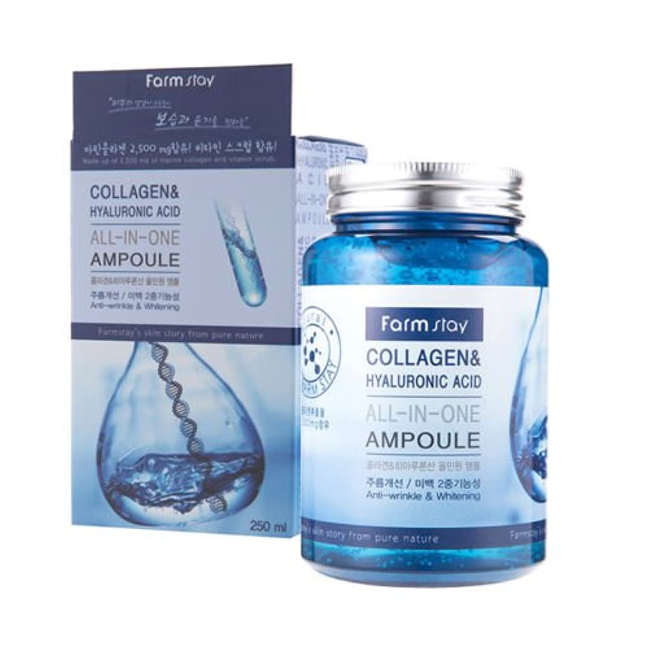 ネックレス支店小人Farm Stay Collagen & Hyaluronic Acid All In One Ampoule 250ml/Korea Cosmetic [並行輸入品]