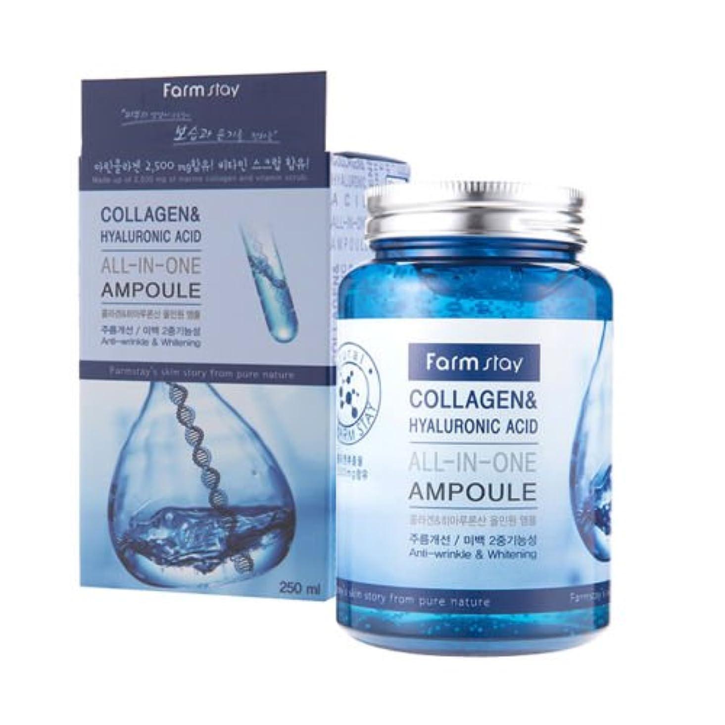 ペイント詩人推進Farm Stay Collagen & Hyaluronic Acid All In One Ampoule 250ml/Korea Cosmetic [並行輸入品]
