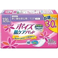 ポイズ肌ケアパッド レギュラーお徳パック 120cc 30枚【12個セット(ケース販売)】