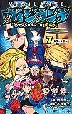ヴィジランテ -僕のヒーローアカデミアILLEGALS- コミック 1-7巻セット