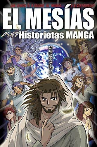 El Mesías: Historietas manga eBook: NEXT, Tyndale: Amazon.es ...