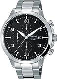 Lorus Herren Chronograph Quarz Uhr mit Edelstahl Armband RM343EX9