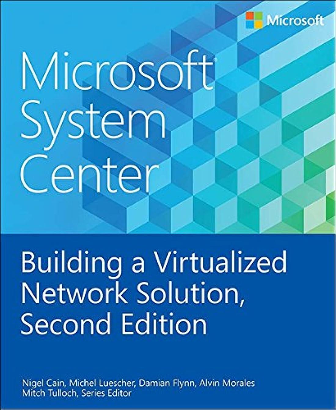 配偶者気を散らす腰Microsoft System Center Building a Virtualized Network Solution (English Edition)