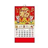 2021 Calendar,  Monthly Wall C...