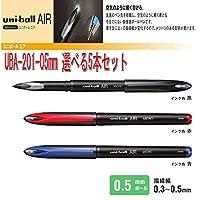 三菱鉛筆 ユニボールエア UBA-201-05 選べる5本セット 空気の様に軽く書けるボールペン