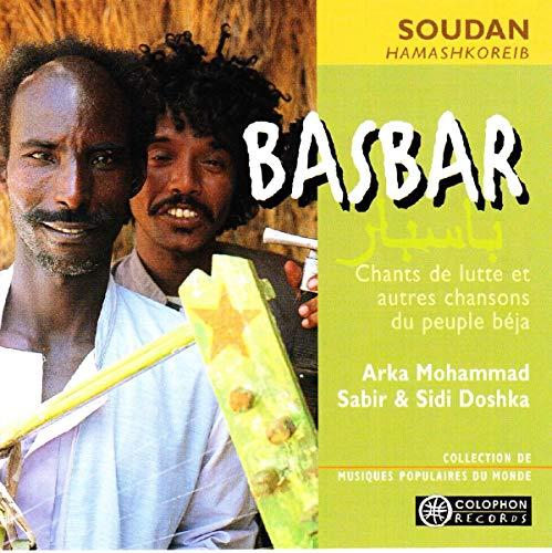 Basbar - Chants De Luttes Et Autres Chansons Du Peuple Béja