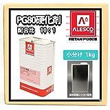 関西ペイント PG80専用硬化剤 1kg / 自動車用ウレタン塗料 2液 カンペ