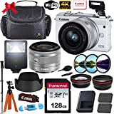 Best Mirrorless Cameras - Canon EOS M200 Mirrorless Digital Camera 4K Review