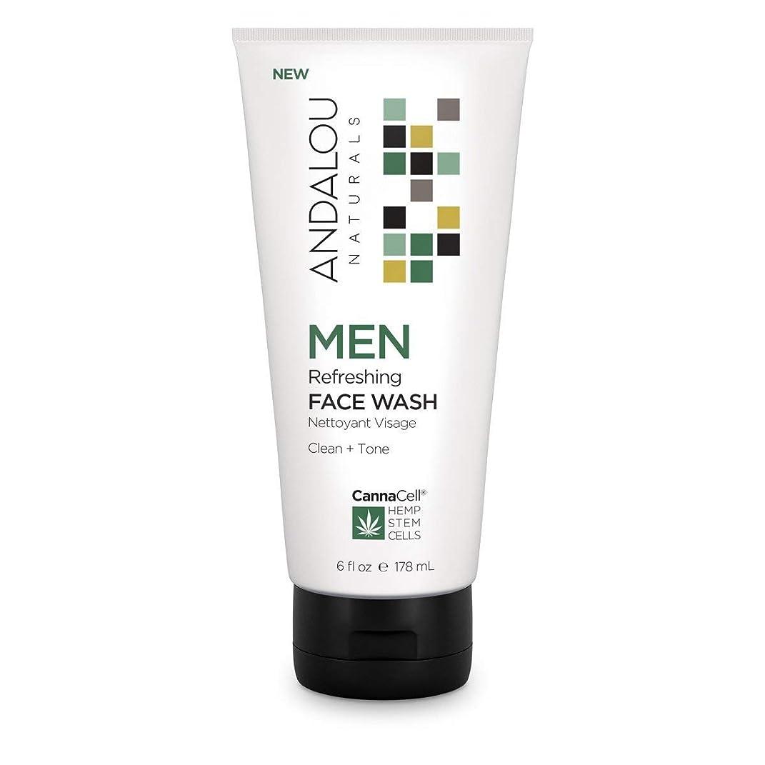 衝動現代のチャームオーガニック ボタニカル 洗顔料 洗顔フォーム ナチュラル フルーツ幹細胞 ヘンプ幹細胞 「 MEN リフレッシングフェイスウォッシュ 」 ANDALOU naturals アンダルー ナチュラルズ