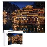 China Ancient City (4) Rompecabezas de madera de 500 piezas para adultos y adolescentes Actividad familiar divertida con familiares y amigos Juegos de rompecabezas de decoración Juegos educativos de